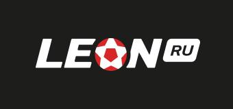 Леон | Рейтинг букмекерских контор от Ставка TV