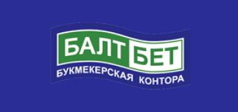 БалтБет | Рейтинг букмекерских контор от Ставка TV