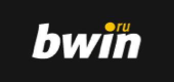 Bwin   Рейтинг букмекерских контор от Ставка TV