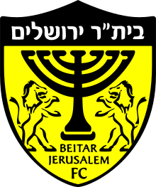 Бейтар Ирони Маале Адумим