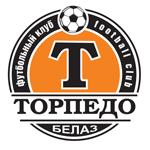 Торпедо-БелАЗ Резерв