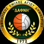 АО Дафни Агиоу Димитрио (Ж)