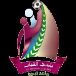 Аль-Шаббаб