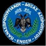 Еноси Докса