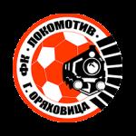 Локомотив Горна