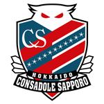 Консадоле Саппоро