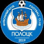 Полоцк-2019