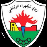 Аль-Джахра