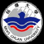 Мин Чуань Университет