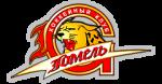 Гомель 2