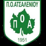 Атсалениос