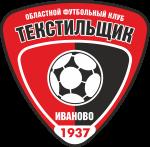 ФК Текстильщик Иваново