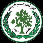 Шабаб Алсаму