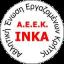 АЕЕК Инка