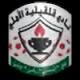 Аль-Куват