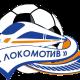 Локомотив Гомель