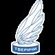 Тверичи