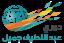 Премьер-лига (Саудовская Аравия)