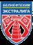 Экстралига (Беларусь)
