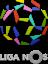Премьер-лига (Португалия)
