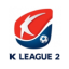 К-Лига 2 (Южная Корея)
